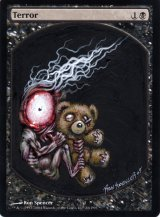 altered-baby-terror-with-teddy-bear-copy