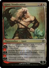 ajani vendicativo